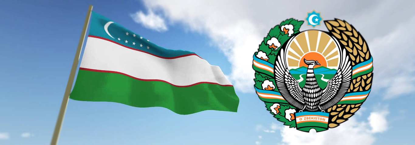 The state symbols of the Republic of Uzbekistan